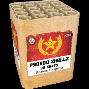 lesli pravda shells feuerwerksbatterie feuerwerkland shop - Feuerwerkland